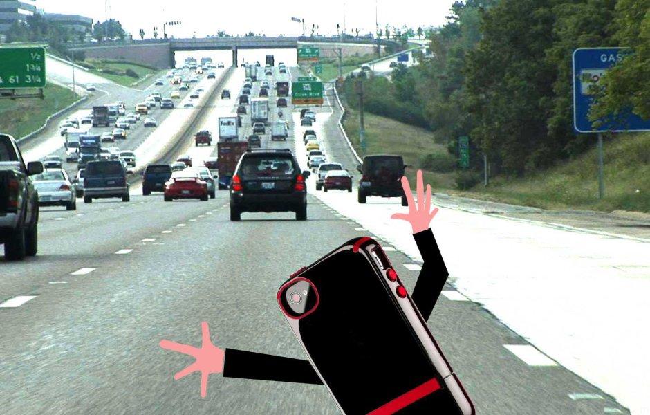 Highway Braking